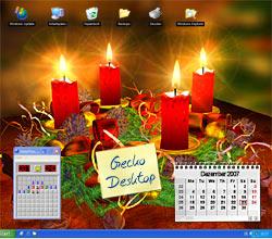gecko desktop adventskranz 3d bildschirmschoner im. Black Bedroom Furniture Sets. Home Design Ideas